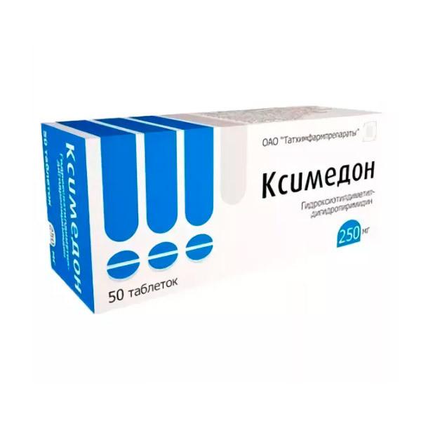 Ксимедон таблетки 250мг №50 купить в Москве по цене от 904 рублей