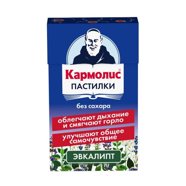 Кармолис пастилки б/сах. эвкалипт 45г купить в Москве по цене от 320 рублей