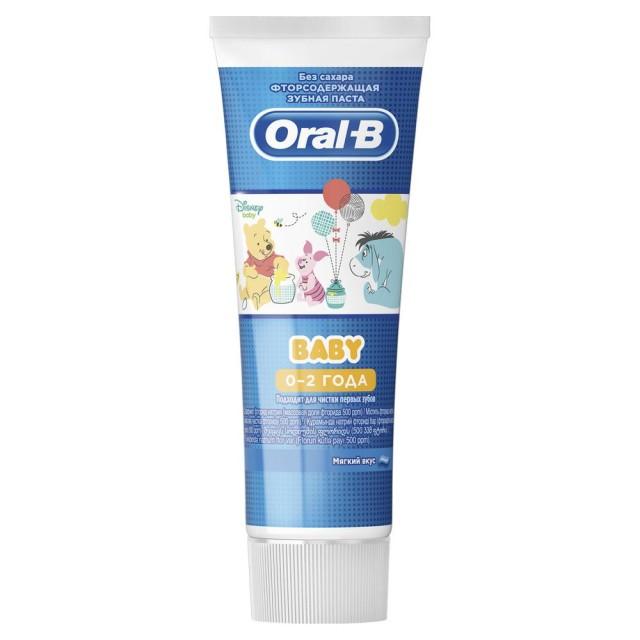Орал Би зубная паста Беби мягк.вкус 75мл купить в Москве по цене от 188 рублей