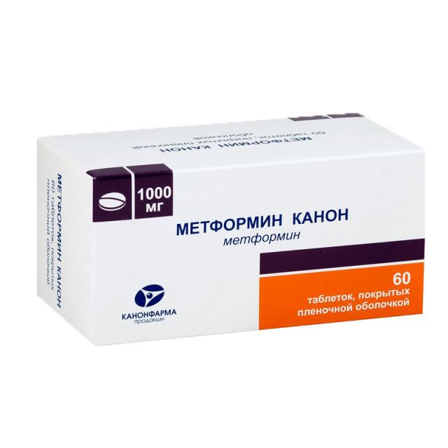 Метформин Лонг Канон таблетки п.о 1000мг №60 купить в Москве по цене от 468 рублей