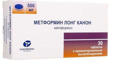 Метформин Лонг Канон таблетки п.о 500мг №30 купить в Москве по цене от 131 рублей