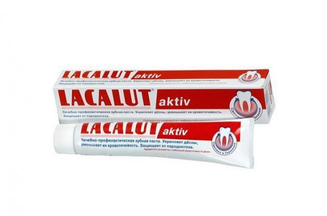 Лакалют зубная паста Актив Уайт 75мл купить в Москве по цене от 287 рублей