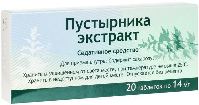 Пустырник экстракт ФСТ таблетки 14мг №20 купить в Москве по цене от 53 рублей