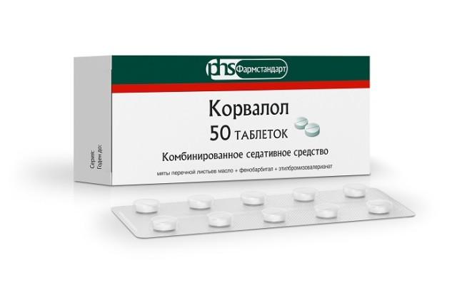 Корвалол ФСТ таблетки №50 купить в Москве по цене от 304 рублей
