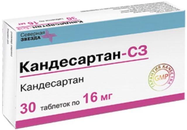 Кандесартан СЗ таблетки 16мг №30 купить в Москве по цене от 228 рублей