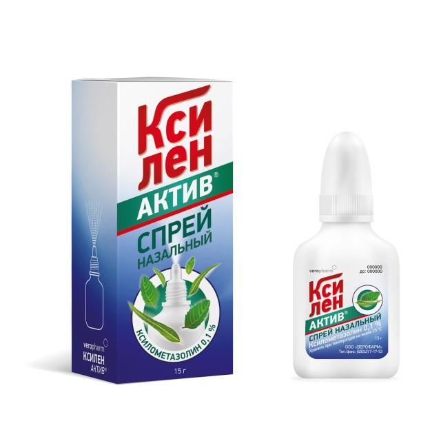 Ксилен Актив спрей назальный 0,1% 15мл купить в Москве по цене от 115 рублей