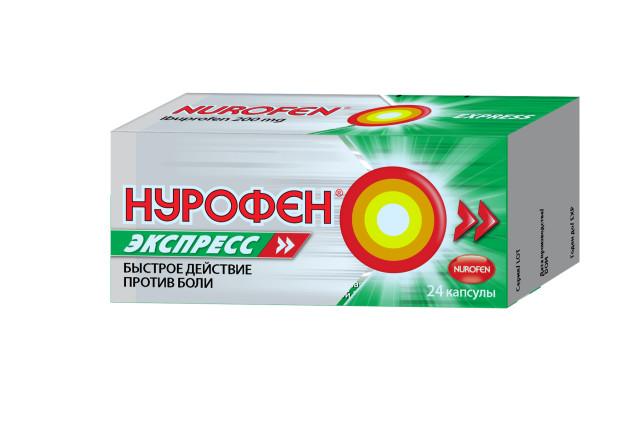 Нурофен Экспресс капсулы 200мг №24 купить в Москве по цене от 408 рублей