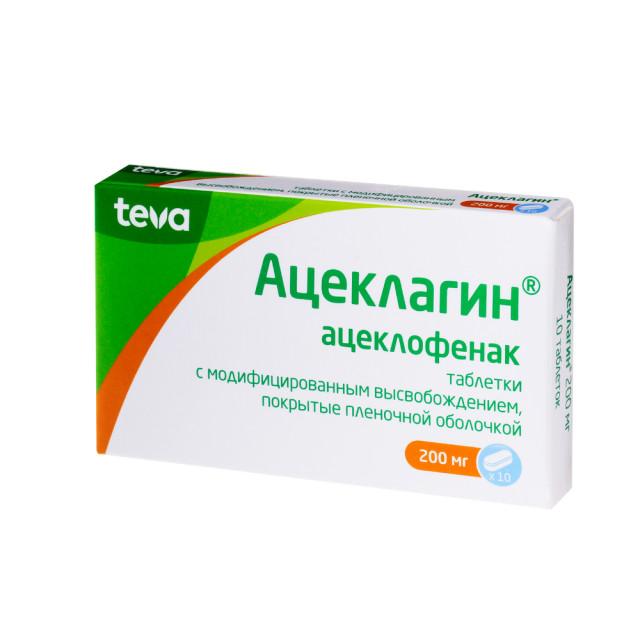 Ацеклагин таблетки с модифицированным высвобождением 200мг №10 купить в Москве по цене от 334 рублей