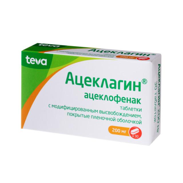 Ацеклагин таблетки с модифицированным высвобождением 200мг №30 купить в Москве по цене от 682 рублей