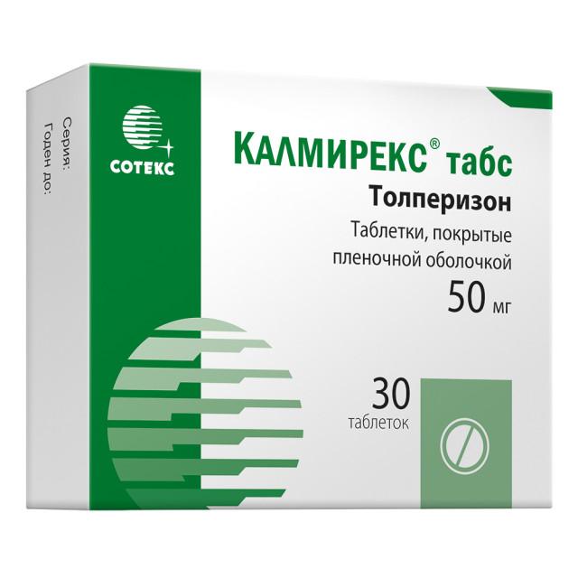 Калмирекстаб покрытые оболочкой 50мг №30 купить в Москве по цене от 239 рублей