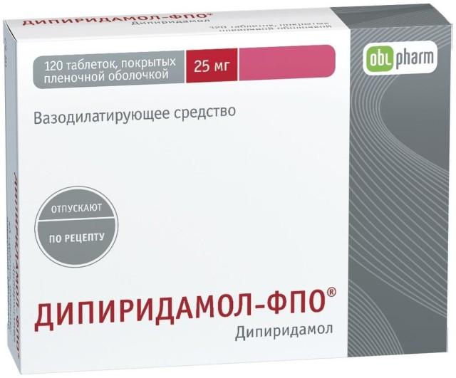 Дипиридамол-ФПО таблетки п.о 25мг №120 купить в Москве по цене от 459 рублей