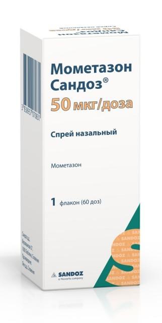 Мометазон Сандоз спрей назальный 50мкг/доза 60доз купить в Москве по цене от 316 рублей