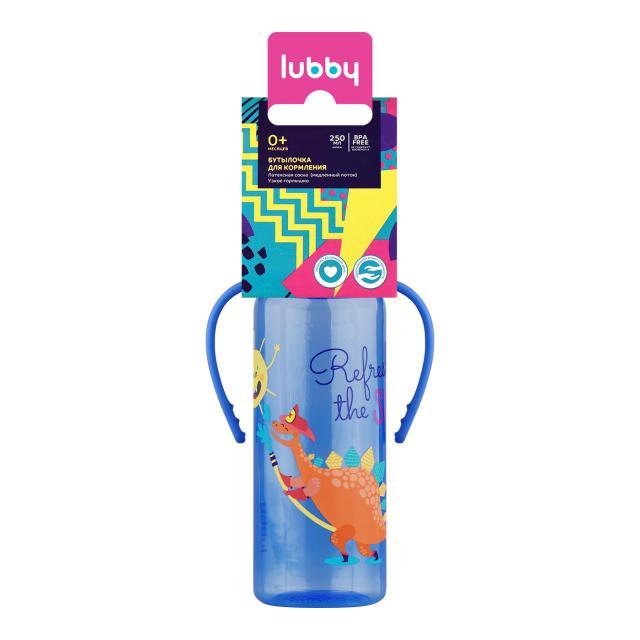 Лабби бутылочка полипроп. 250мл+соска латекс от 0мес. 13564 купить в Москве по цене от 154 рублей