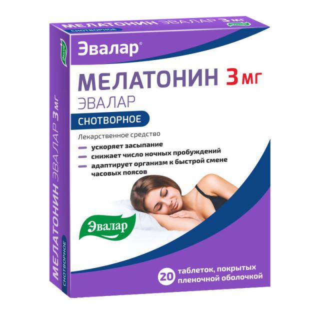 Мелатонин Эвалар таблетки п.о 3мг №20 купить в Москве по цене от 201 рублей