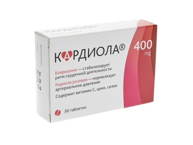 Кардиола таблетки 400мг №30 купить в Москве по цене от 220 рублей