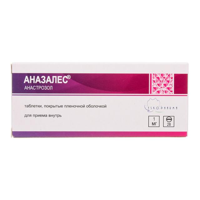 Аназалес таблетки п.о 1мг №28 купить в Москве по цене от 1064 рублей