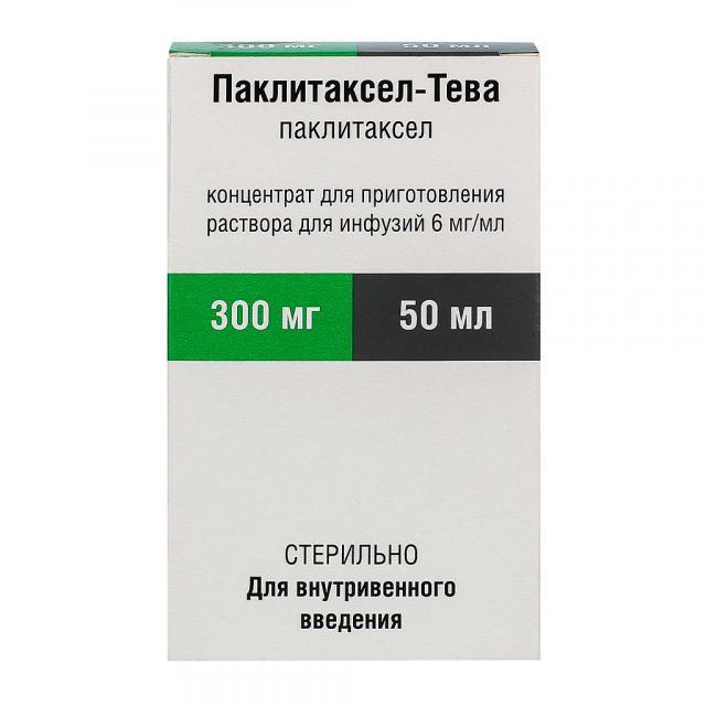 Таксакад концентрат для инфузий 6мг/мл 50мл №1 купить в Москве по цене от 0 рублей