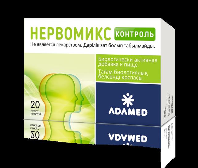 Нервомикс контроль капсулы №20 купить в Москве по цене от 0 рублей
