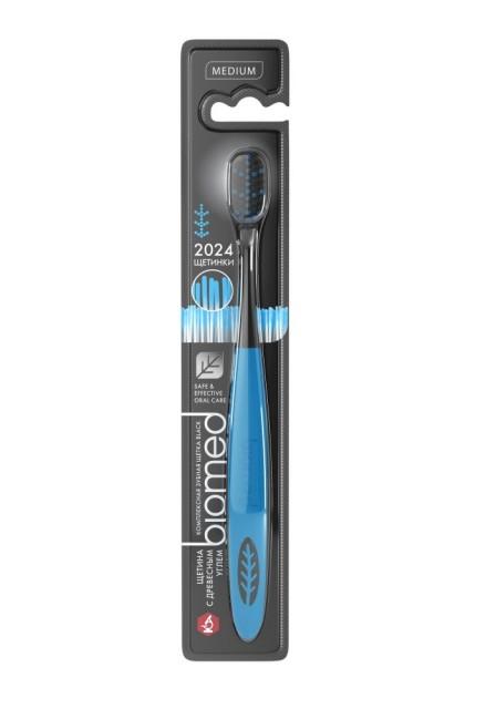 Биомед зубная щетка Блек купить в Москве по цене от 103 рублей