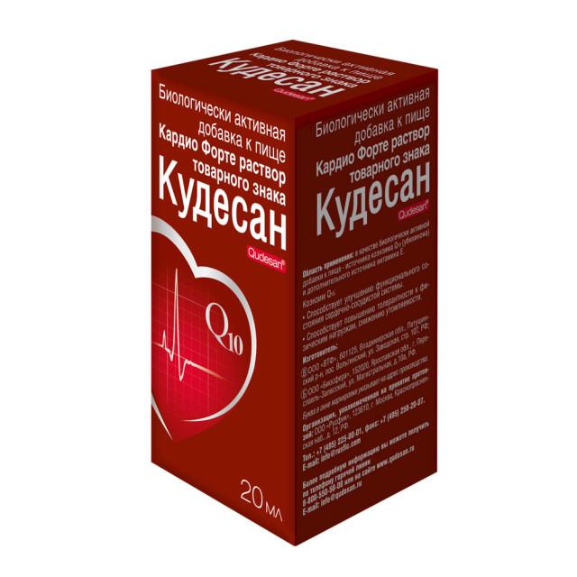 Кудесан Q10 Кардио Форте раствор для внутреннего применения 20мл купить в Москве по цене от 544 рублей