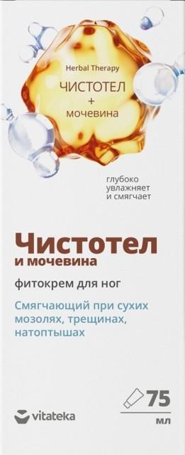 Витатека фито-крем для ног Чистотел/мочевина 75мл купить в Москве по цене от 121 рублей