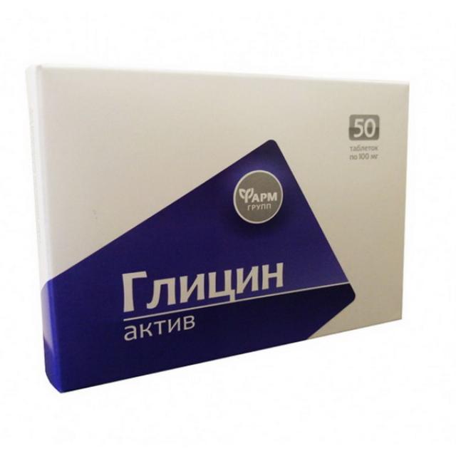 Глицин-Актив таблетки 100мг №50 купить в Москве по цене от 21 рублей
