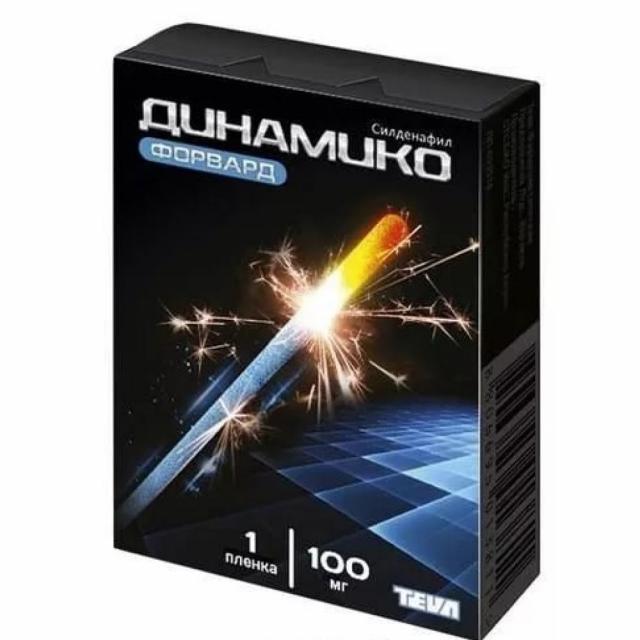 Динамико форвард пленки дисперг. саше 100мг №4 купить в Москве по цене от 0 рублей