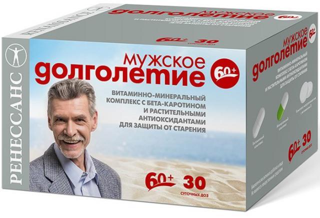 Ренессанс Мужское долголетие 60+ таб.+ капсулы набор №30 купить в Москве по цене от 1070 рублей