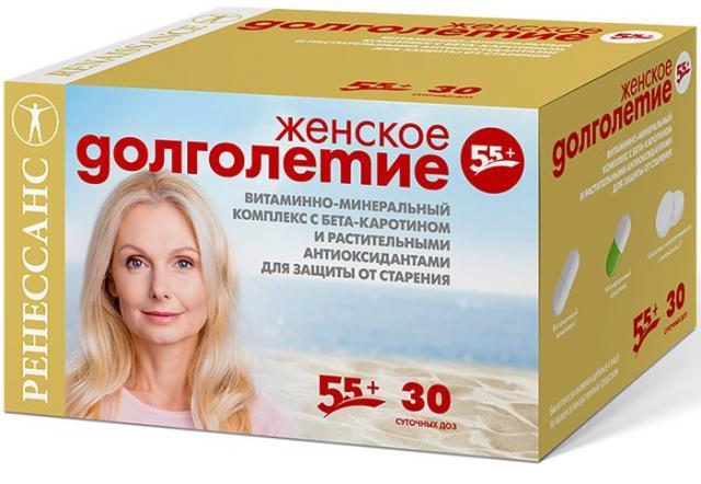 Ренессанс Женское долголетие 55+ таб.+ капсулы набор №30 купить в Москве по цене от 1050 рублей