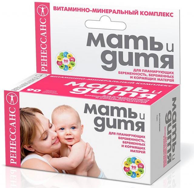 Ренессанс Мать и Дитя таблетки п.о №90 купить в Москве по цене от 0 рублей