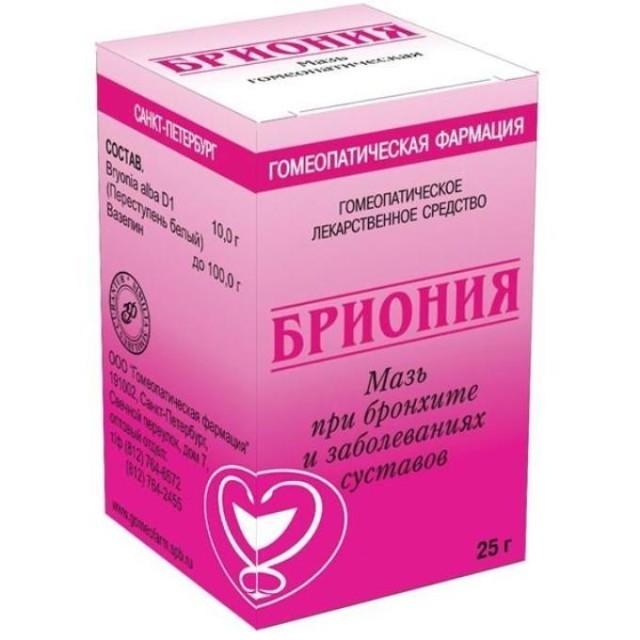 Бриония мазь 25г купить в Москве по цене от 251 рублей