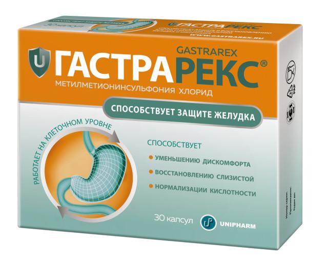 Гастрарекс капсулы 300мг №30 купить в Москве по цене от 377 рублей