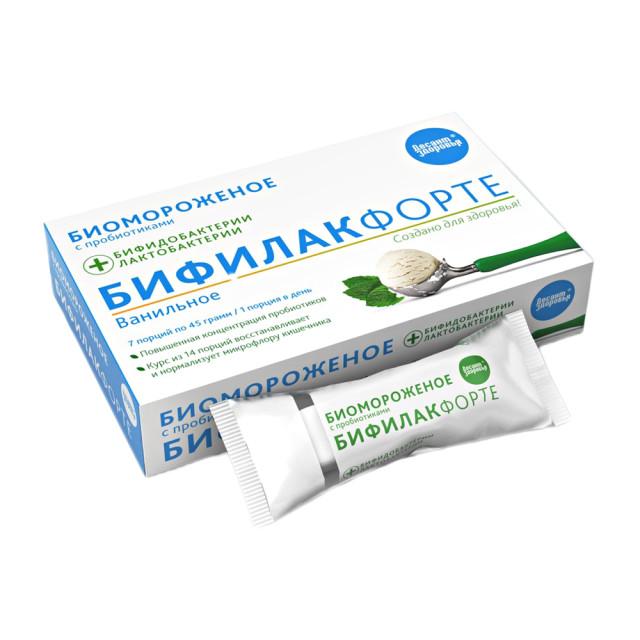 Биомороженое Бифилак форте 7,5% 45г ванильное №7 купить в Москве по цене от 463.4 рублей