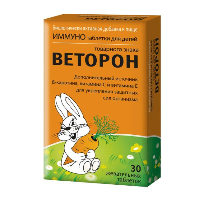 Веторон Иммуно для детей таблетки жевательные №30 купить в Москве по цене от 311 рублей