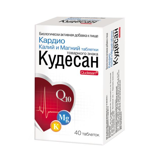 Кудесан Q10 Кардио Калий/магний таблетки №40 купить в Москве по цене от 407 рублей
