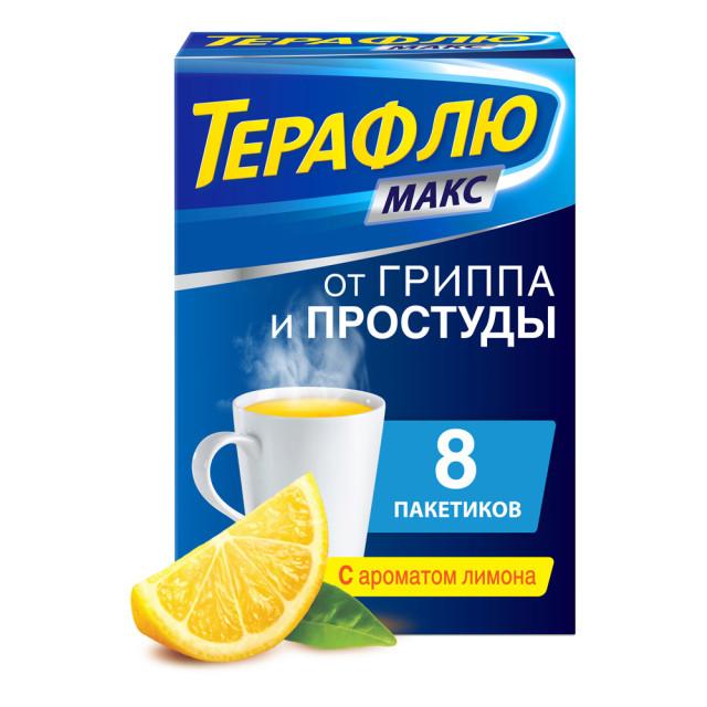 Терафлю Макс порошок Лимон №8 купить в Москве по цене от 466 рублей