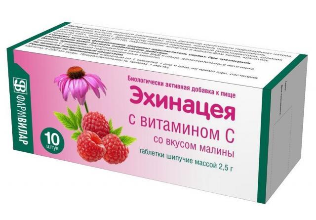 Эхинацея с вит.С таблетки шипучие №10 купить в Москве по цене от 269 рублей