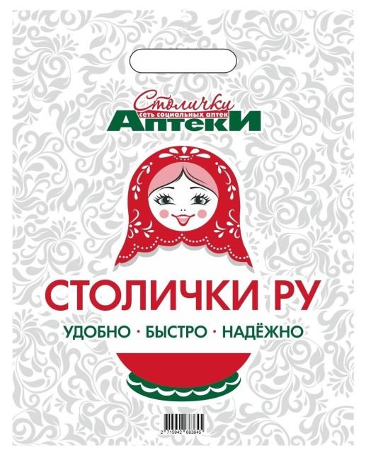Пакет 30х38см Столички Бронирование (Столички.ру) №1 купить в Москве по цене от 0 рублей