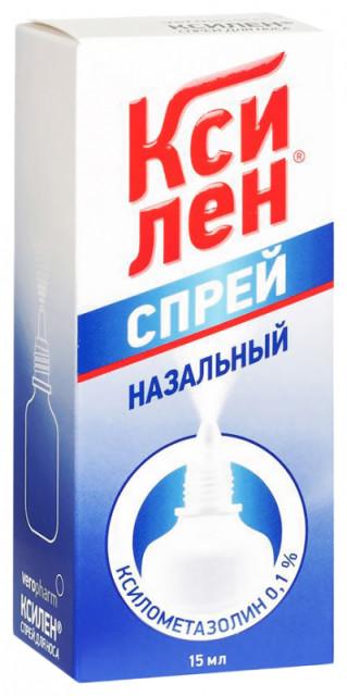 Ксилен спрей назальный 0,1% 15мл купить в Москве по цене от 99.5 рублей