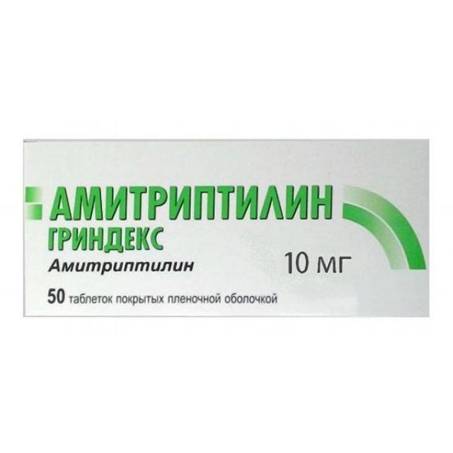 Амитриптилин Гриндекс таблетки 10мг №50 купить в Москве по цене от 0 рублей