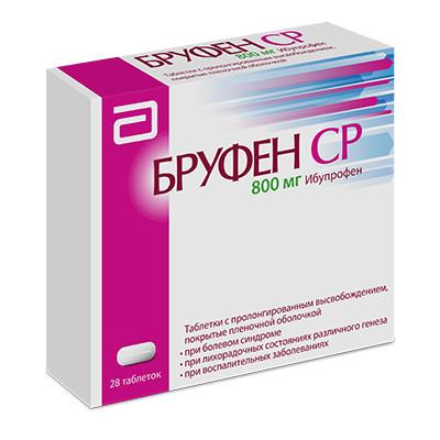 Бруфен СР таблетки пролонгированные 800мг №28 купить в Москве по цене от 335.5 рублей