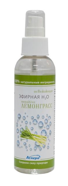 Аспера Эфирная Н2О Сенситив вода-спрей для лица и тела Лемонграсс 150мл купить в Москве по цене от 197 рублей