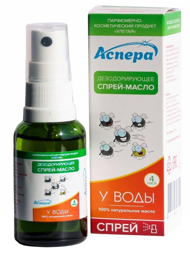 Аспера Улетай масло-спрей для кожи У воды 30мл купить в Москве по цене от 0 рублей