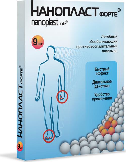 Нанопласт форте пластырь 3х8см №9 купить в Москве по цене от 180 рублей