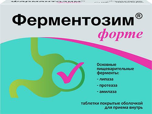 Ферментозим Форте таблетки 170мг №50 купить в Москве по цене от 138 рублей