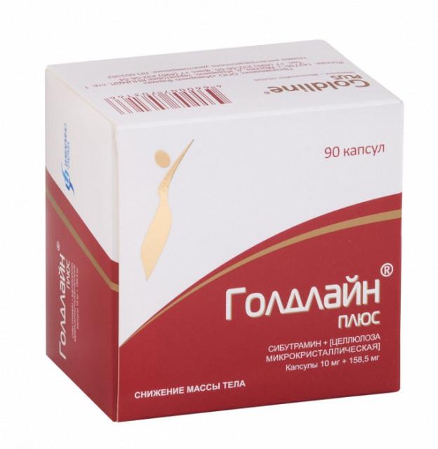 Голдлайн Плюс капсулы 10мг+158,5мг №90 купить в Москве по цене от 3100 рублей