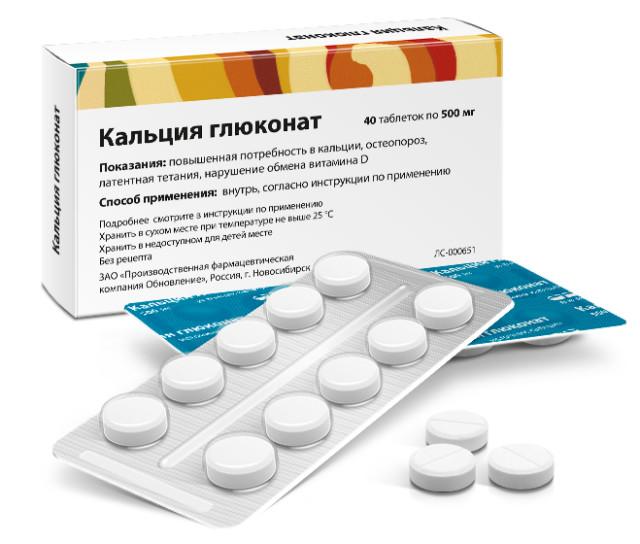 Кальция глюконат таблетки 500мг №40 купить в Москве по цене от 50.5 рублей