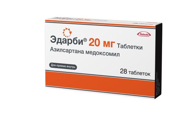 Эдарби таблетки 20мг №28 купить в Москве по цене от 410 рублей