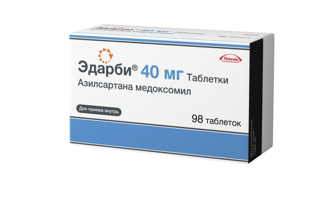 Эдарби таблетки 40мг №98 купить в Москве по цене от 2180 рублей