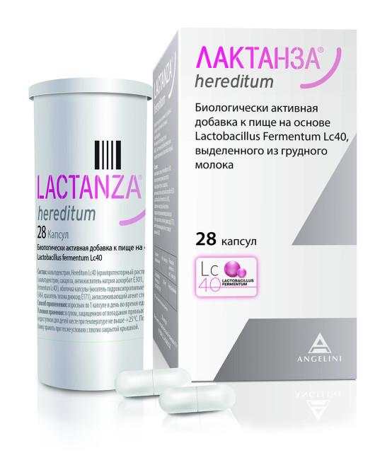 Лактанза Хередитум капсулы 222мг №28 купить в Москве по цене от 1666.9 рублей